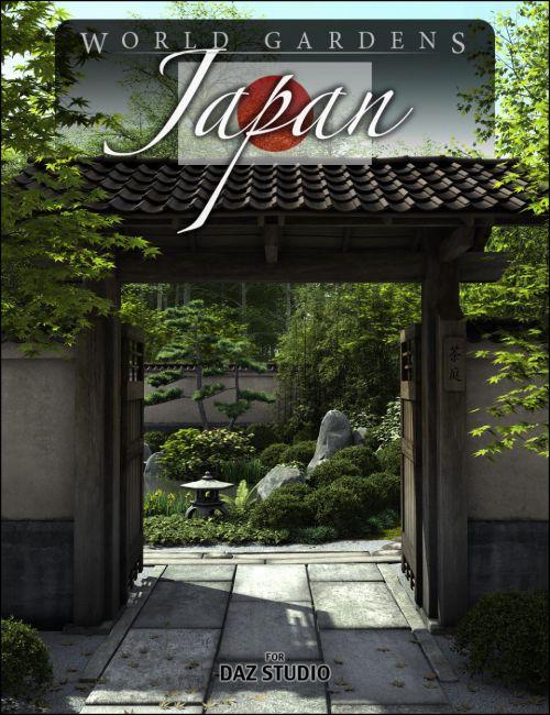 world-gardens-japan-for-daz-studio