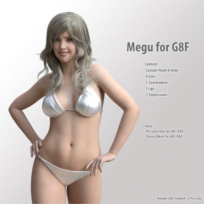 megu-for-g8f